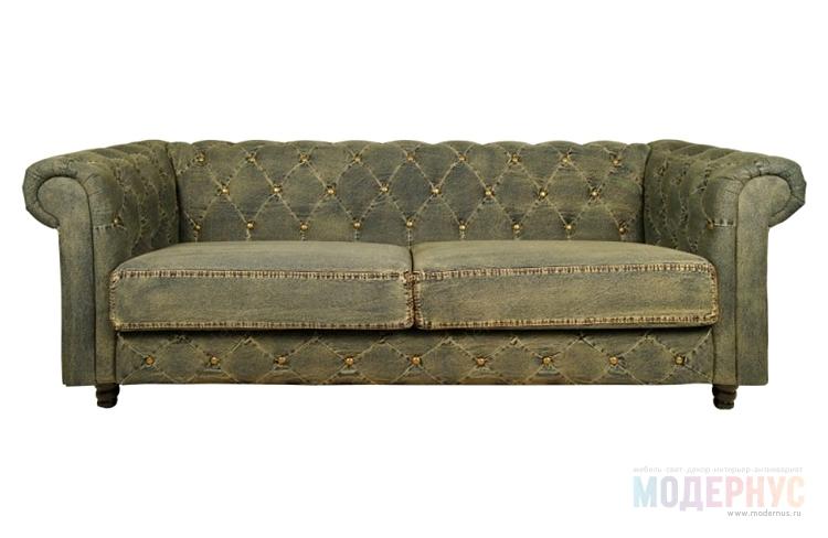 диван Chester Jeans от Piero Lissoni купите по цене 126150 руб в