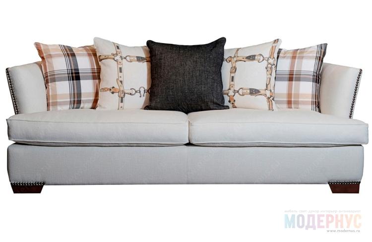 Gaston y daniela sofas amazing gastn y daniela las palmas - Gaston y daniela sofas ...