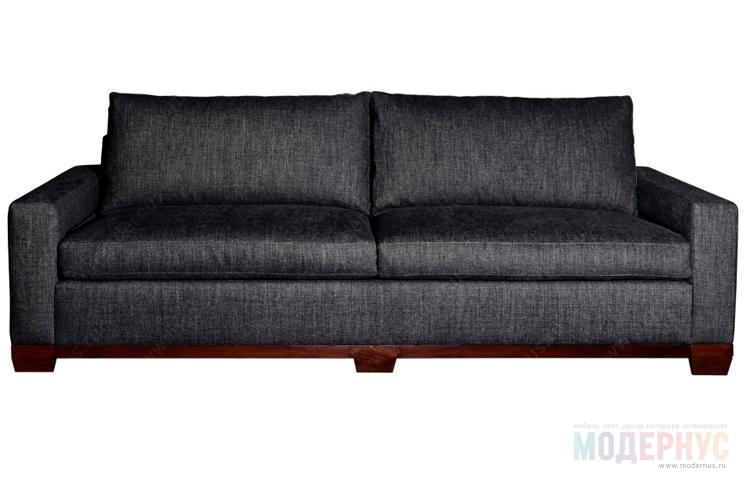 Gaston y daniela sofas amazing gastn y daniela las palmas - Tapizar sofa barcelona ...